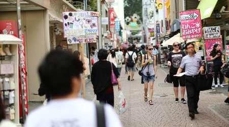 Japonia - Tokio - Kultura chaosu