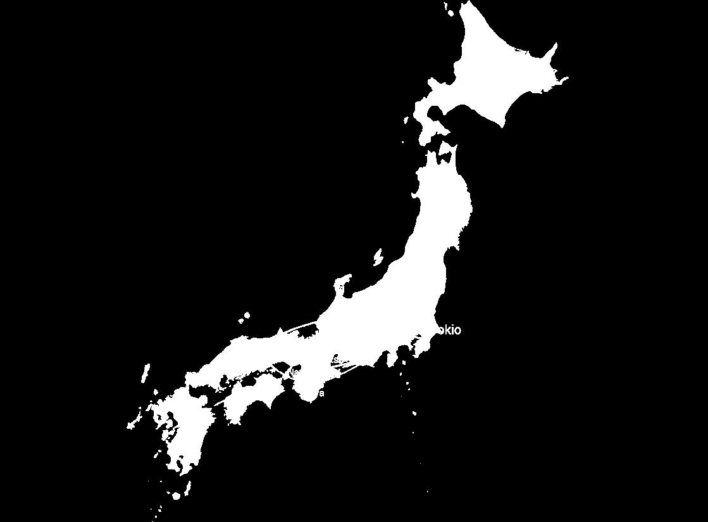 Japonskie-smakowitosci