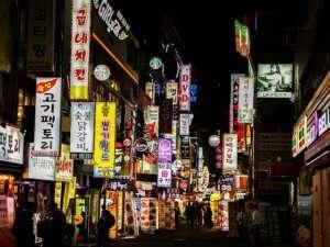 korea poludniowa wycieczka seoul