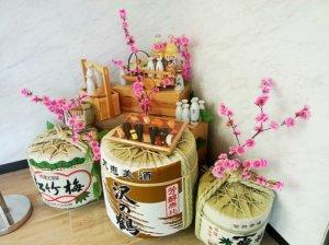 Kwiaty japonskiej wiśni