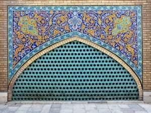 Wycieczka po Iranie